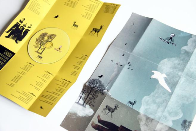 Radiator poster CD cases