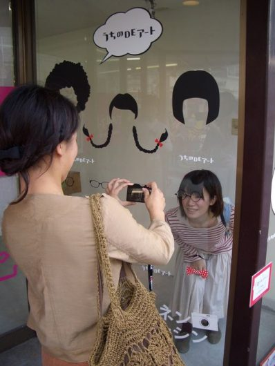 Hairdresser Sticker Ad