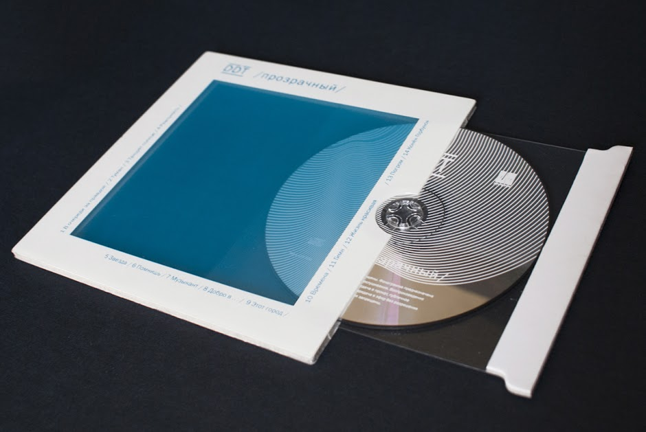 DDT creative CD packaging